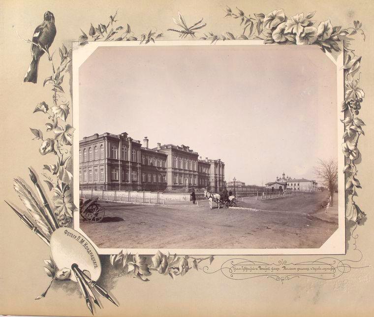 35-vidi-Kishineva-1889