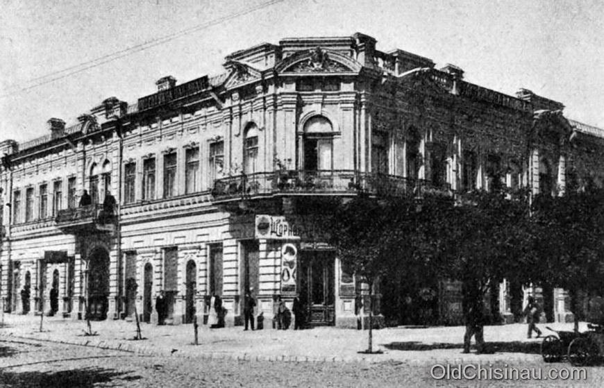 "Дом Шмаковой. Гостиница ""НАЦИОНАЛЬ"". Было расположено на углу нынешних бул. Штефана чел Маре и ул. Александри."