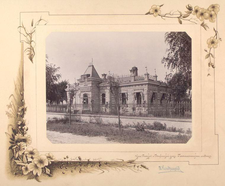 36-vidi-Kishineva-1889