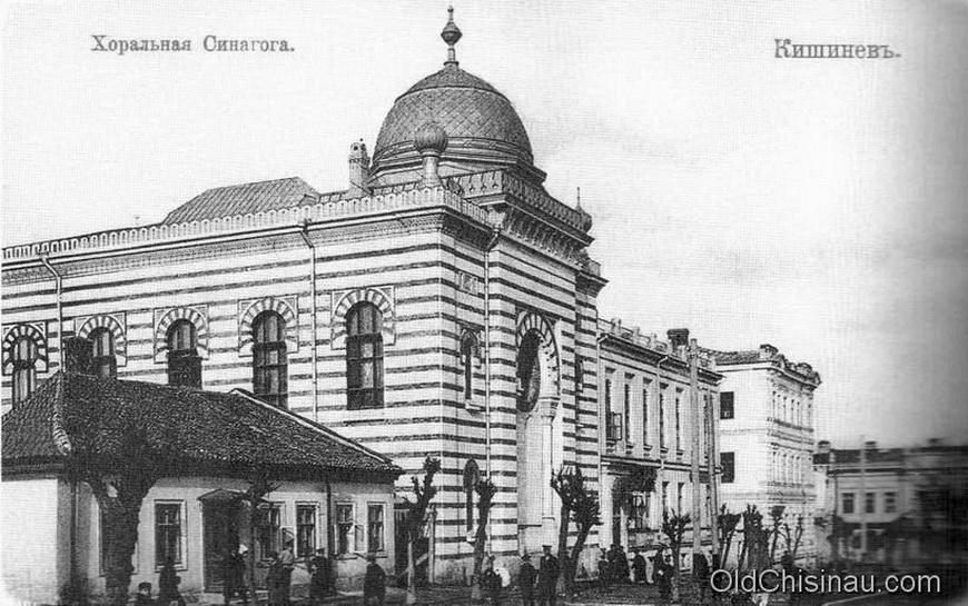 Хоральная синагога. После Второй Мировой Войны в здании располагалось училище. Позже на основе здания бывшей синагоги было возведено здание нынешнего театра им. А. П. Чехова (угол улиц Влайку-Пыркэлаба и Митрополита Варлаама).