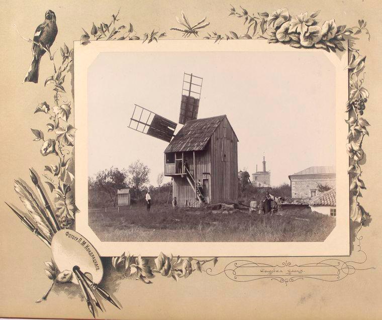 38-vidi-Kishineva-1889