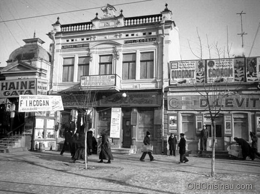 Магазин Когана. Расположение - нынешний бульвар Штефана чел Маре ближе к улице Армянской.