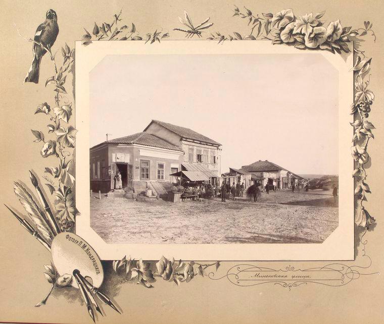 40-vidi-Kishineva-1889
