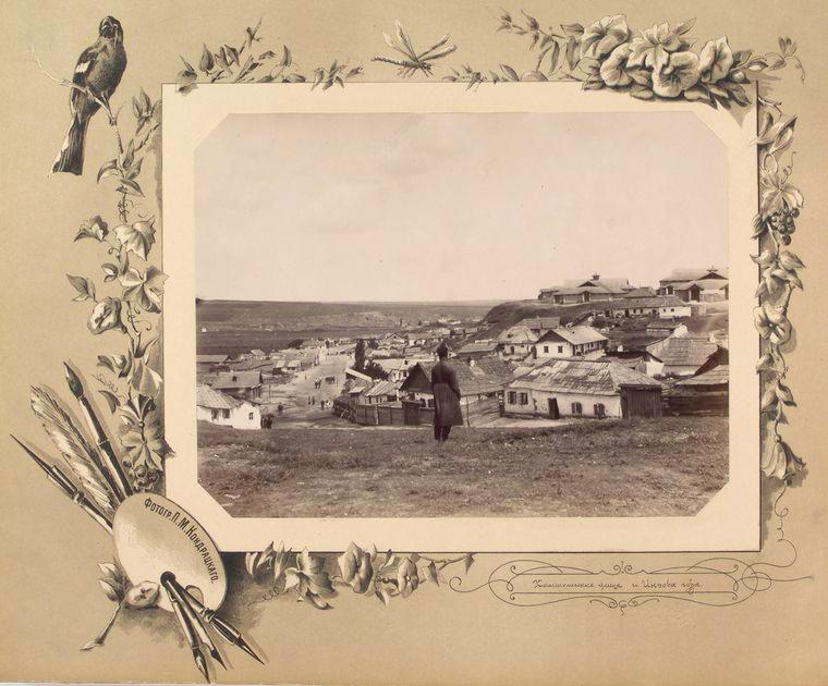 41-vidi-Kishineva-1889