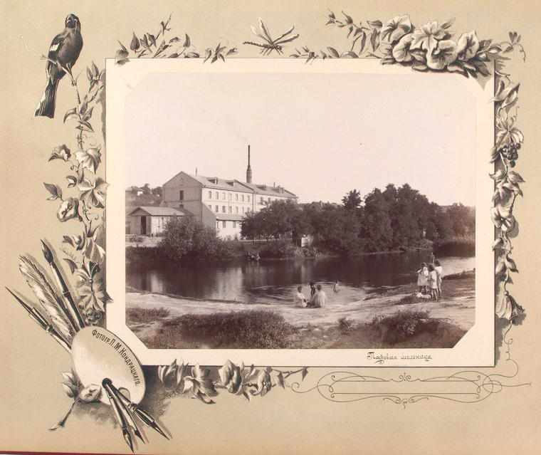 46-vidi-Kishineva-1889