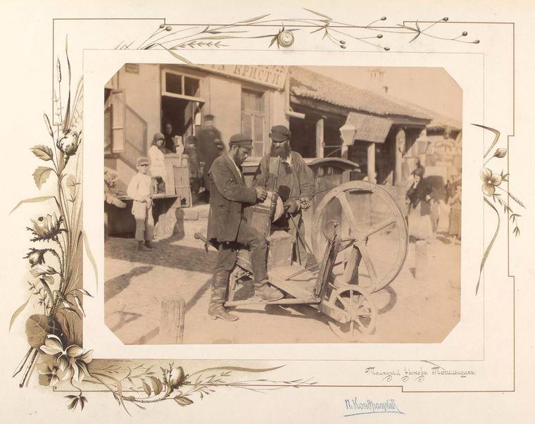 48-vidi-Kishineva-1889