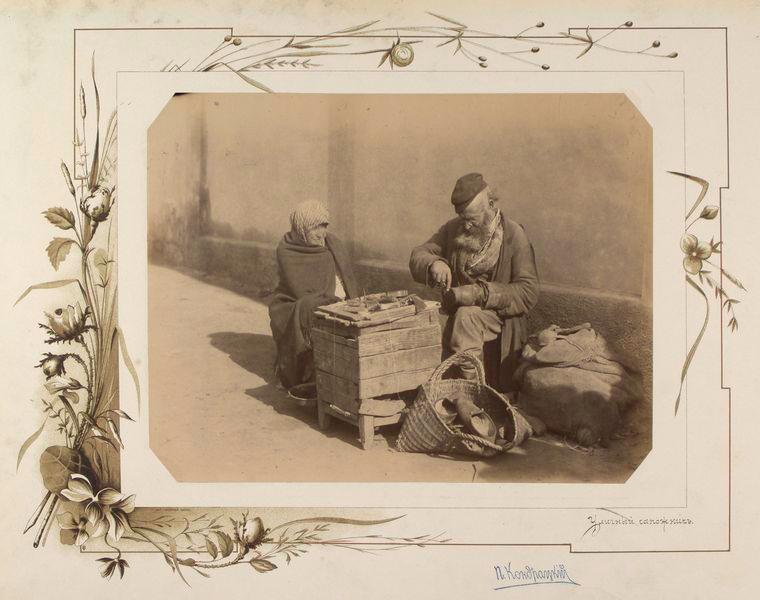 49-vidi-Kishineva-1889