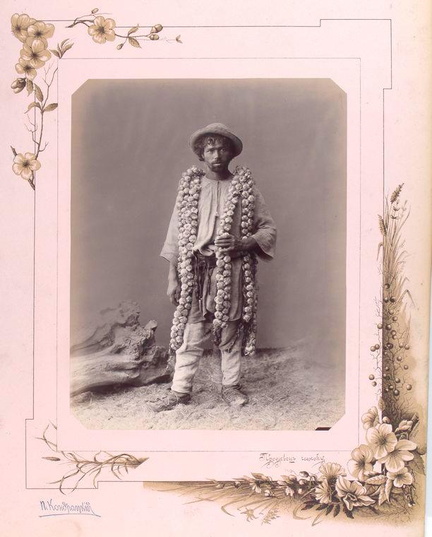 50-vidi-Kishineva-1889