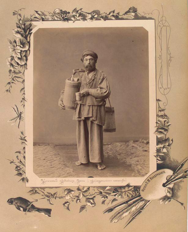 52-vidi-Kishineva-1889
