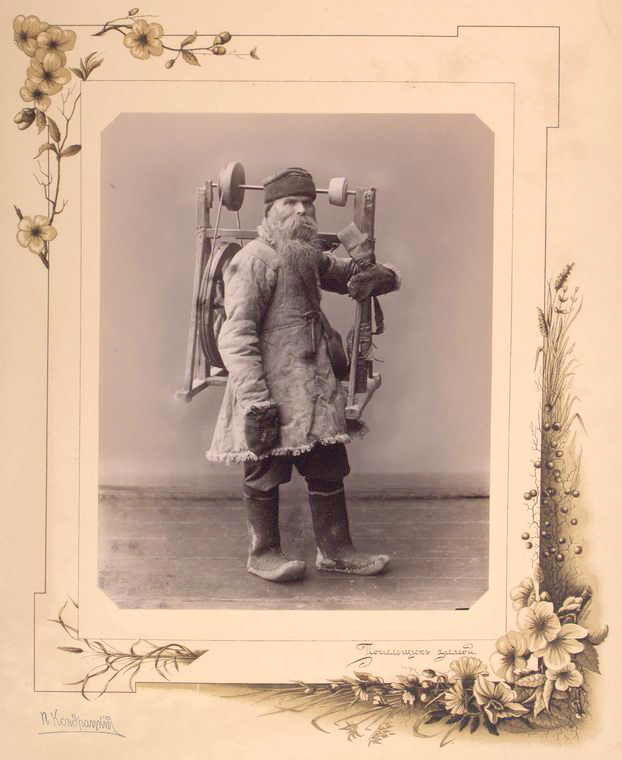 53-vidi-Kishineva-1889