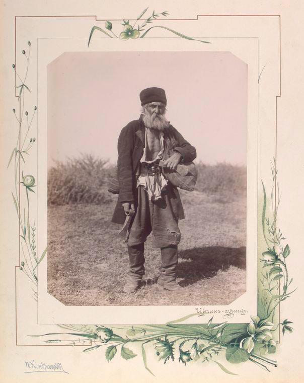 55-vidi-Kishineva-1889