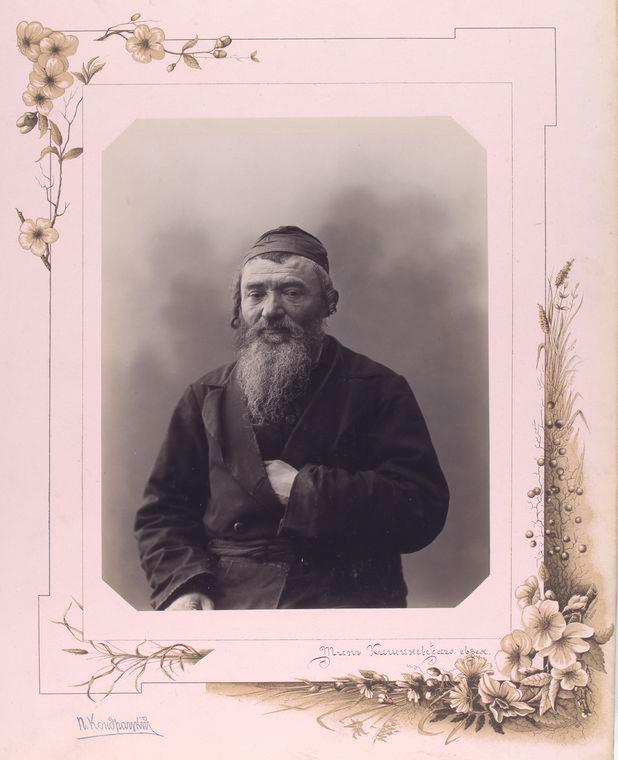 56-vidi-Kishineva-1889