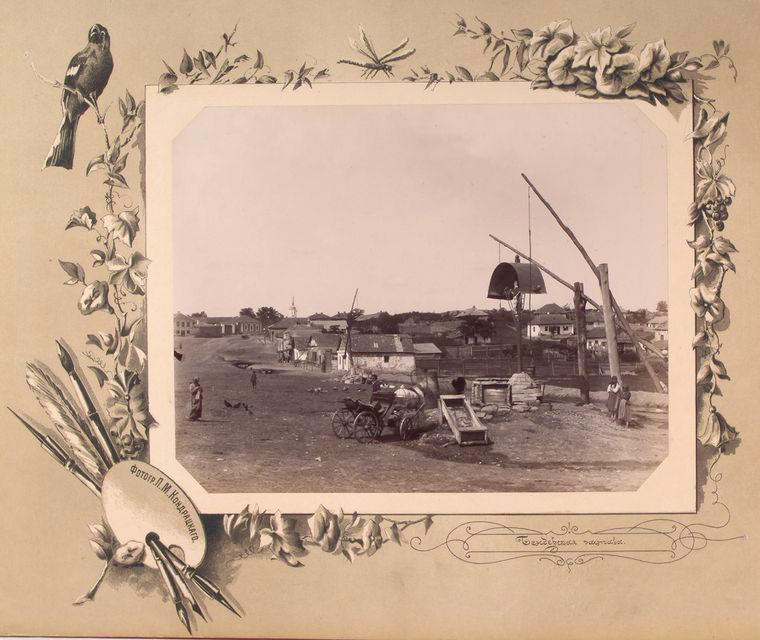 60-vidi-Kishineva-1889