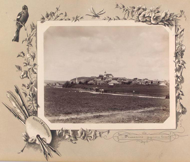 61-vidi-Kishineva-1889