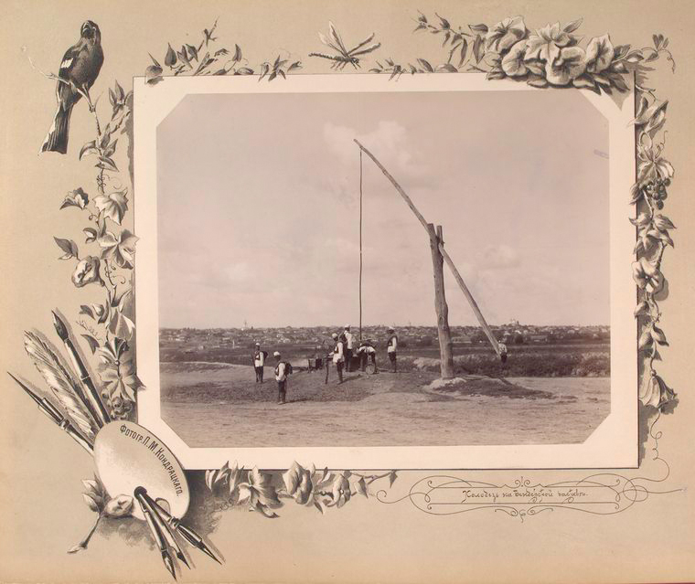 62-vidi-Kishineva-1889