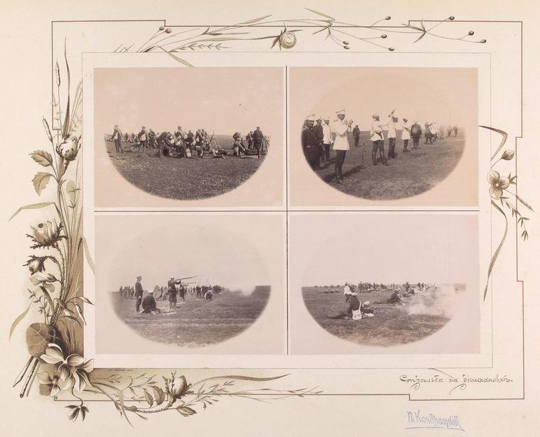63-vidi-Kishineva-1889