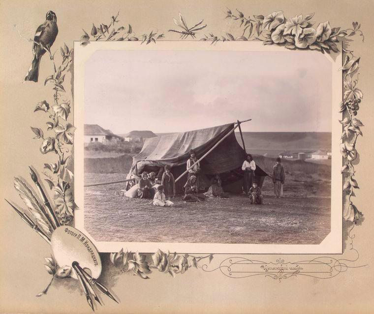 64-vidi-Kishineva-1889
