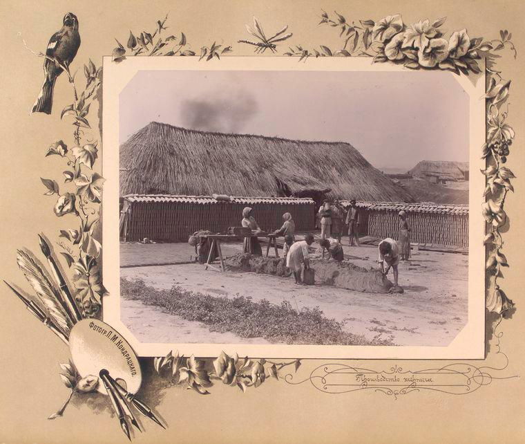 66-vidi-Kishineva-1889