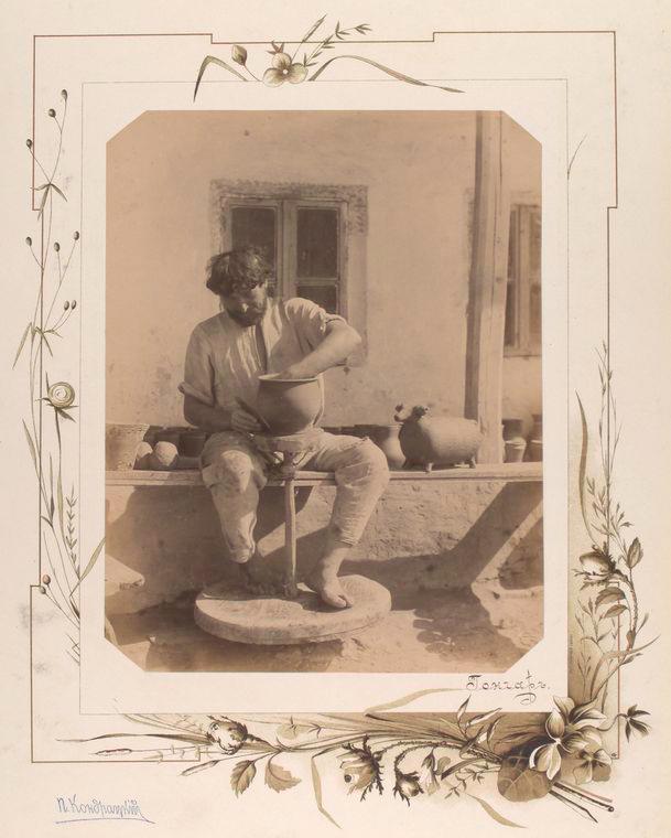 67-vidi-Kishineva-1889