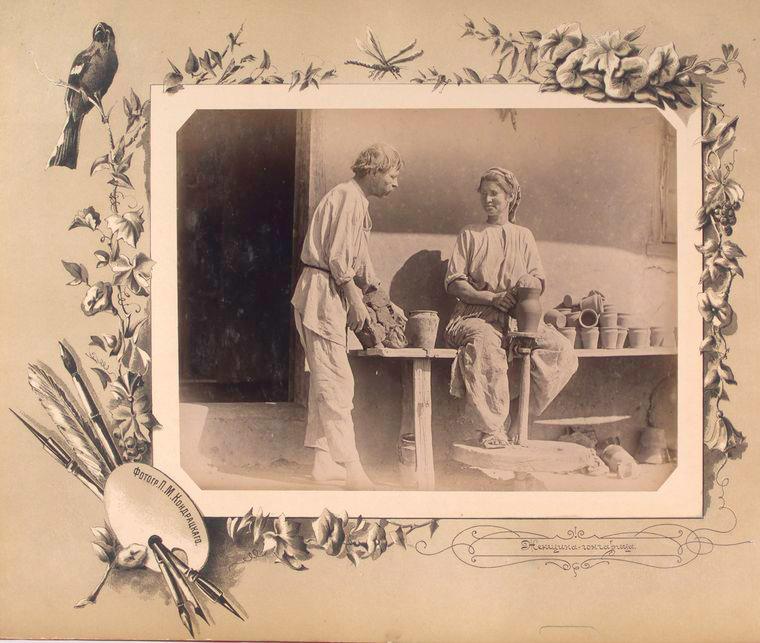 68-vidi-Kishineva-1889