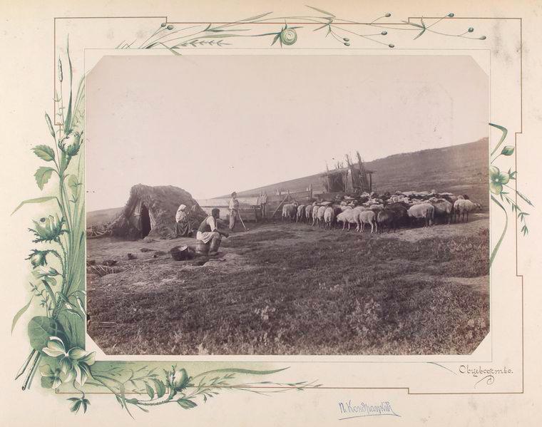 69-vidi-Kishineva-1889