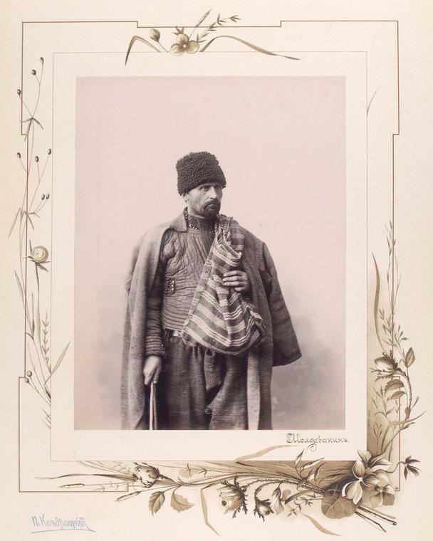 73-vidi-Kishineva-1889