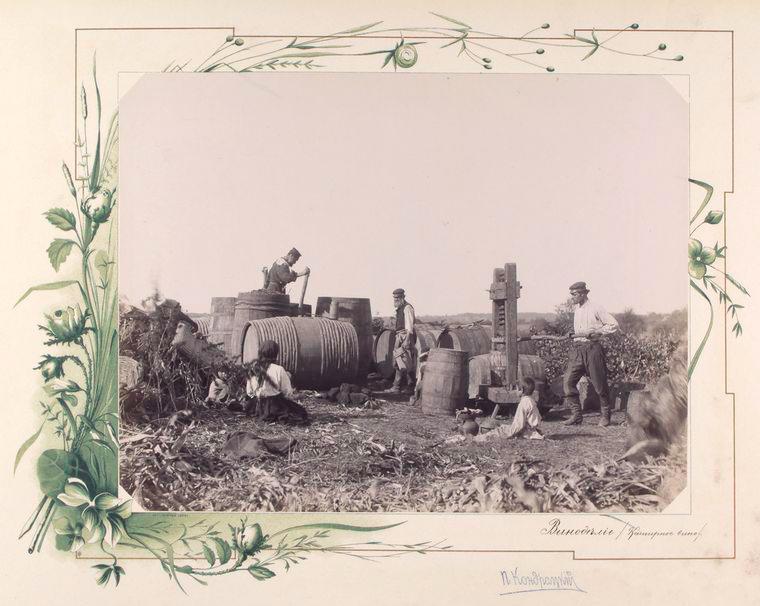 75-vidi-Kishineva-1889