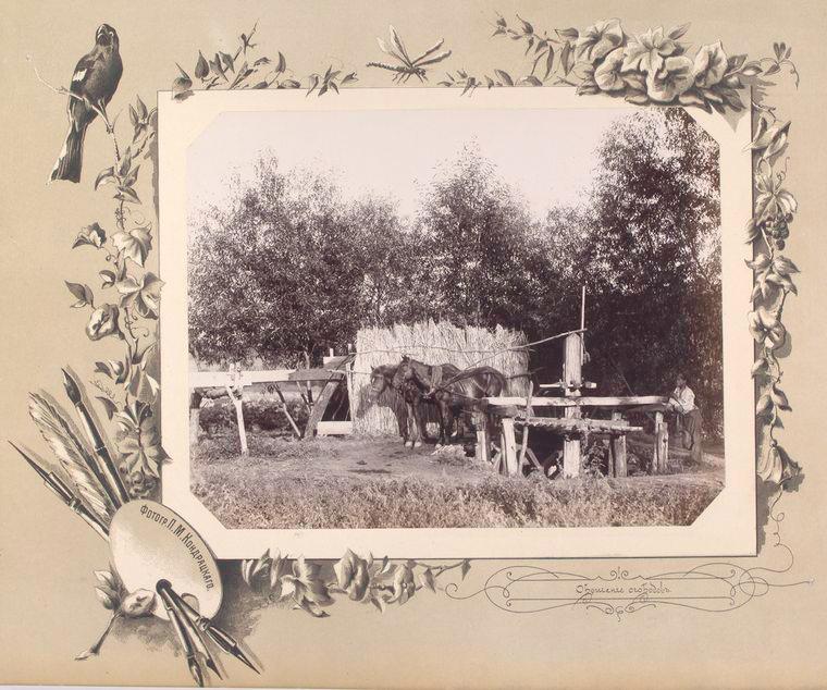 77-vidi-Kishineva-1889