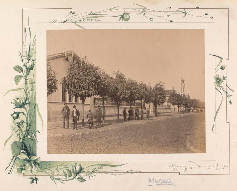 79-vidi-Kishineva-1889