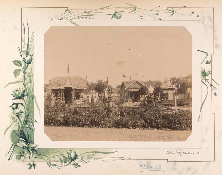 81-vidi-Kishineva-1889