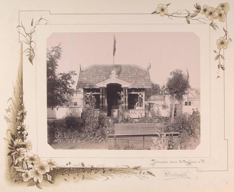 82-vidi-Kishineva-1889