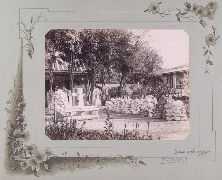 83-vidi-Kishineva-1889