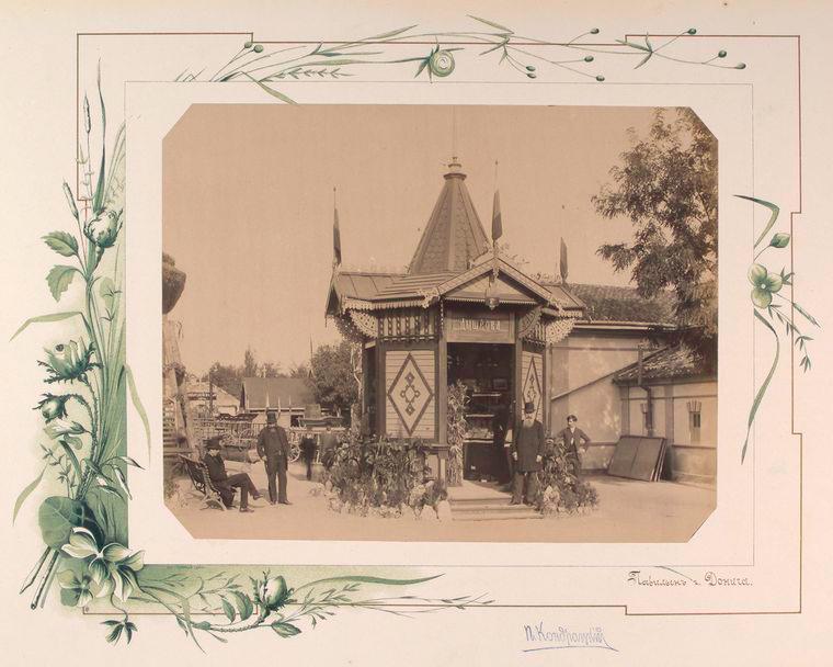 84-vidi-Kishineva-1889