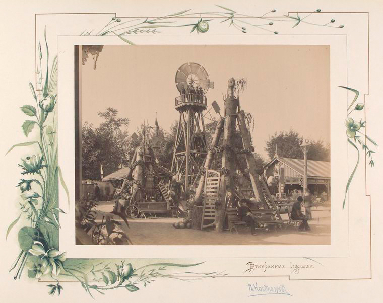 85-vidi-Kishineva-1889