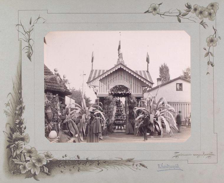 87-vidi-Kishineva-1889