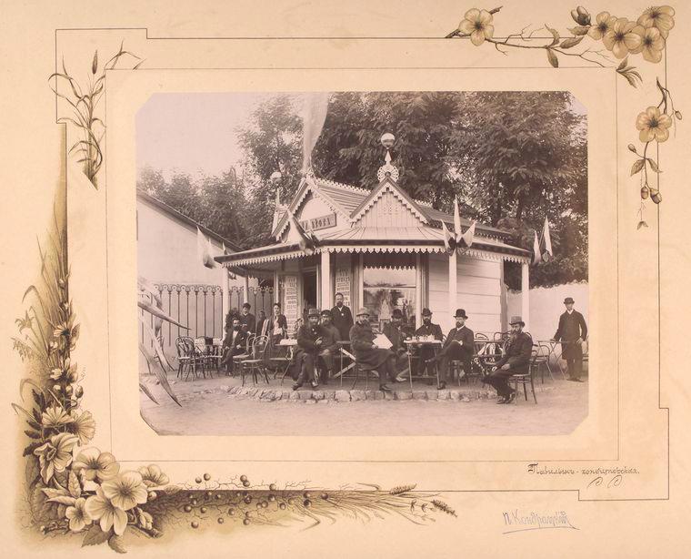 88-vidi-Kishineva-1889