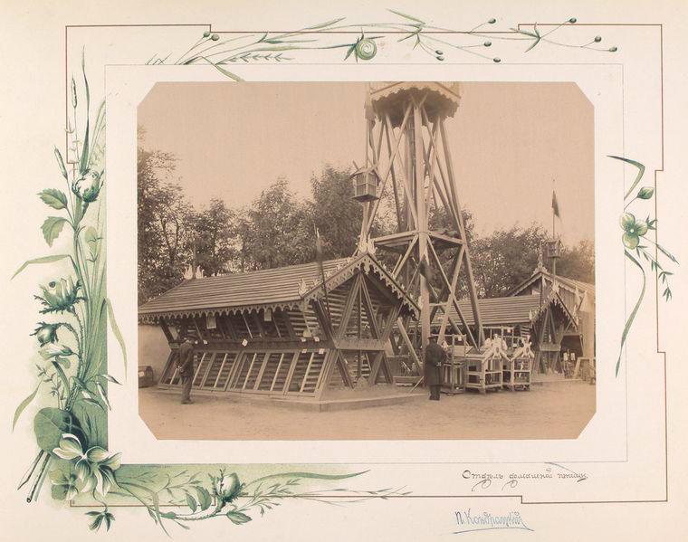 89-vidi-Kishineva-1889