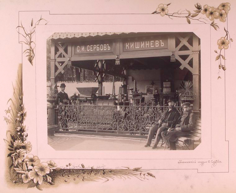 90-vidi-Kishineva-1889