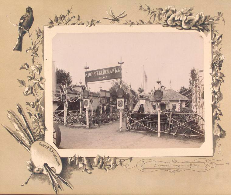 91-vidi-Kishineva-1889