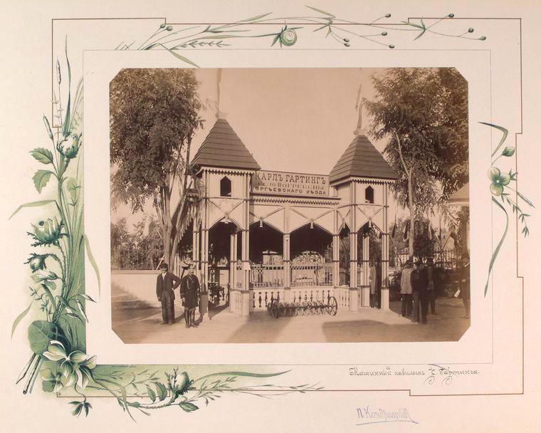 92-vidi-Kishineva-1889