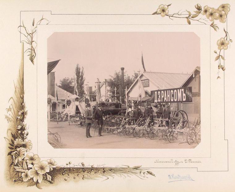 93-vidi-Kishineva-1889