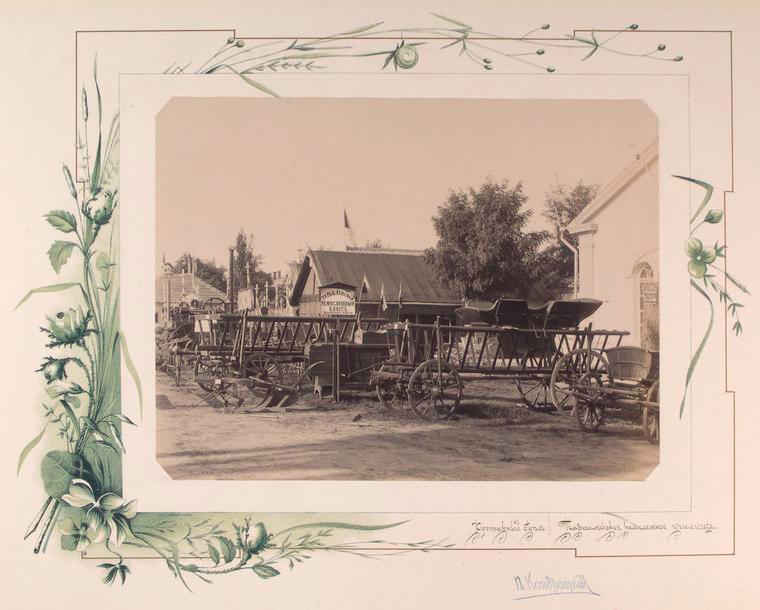 94-vidi-Kishineva-1889