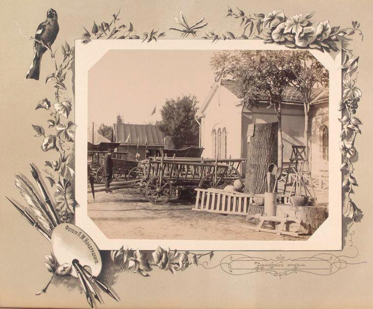 95-vidi-Kishineva-1889