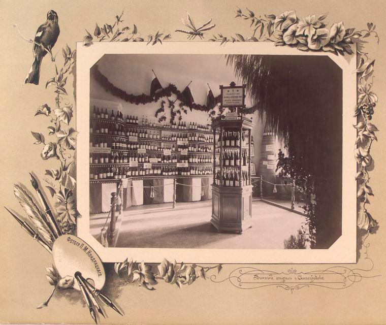 96-vidi-Kishineva-1889