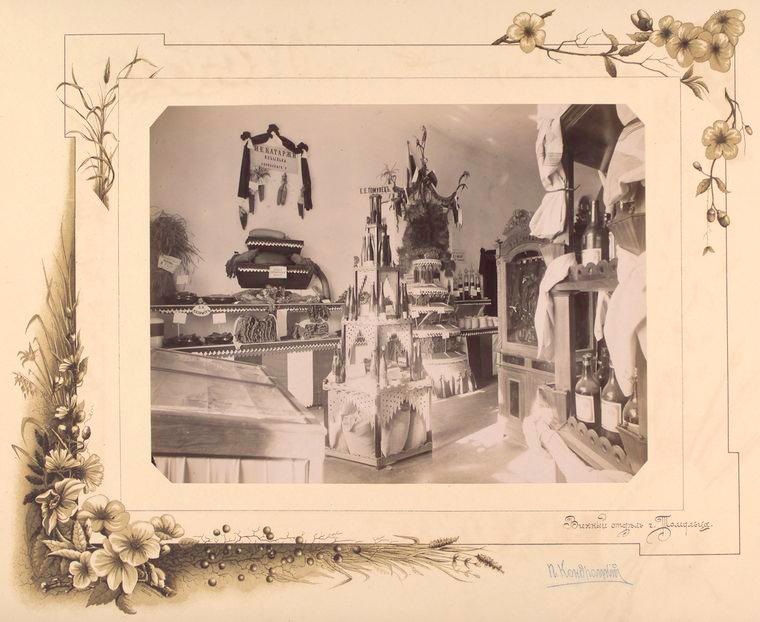 97-vidi-Kishineva-1889