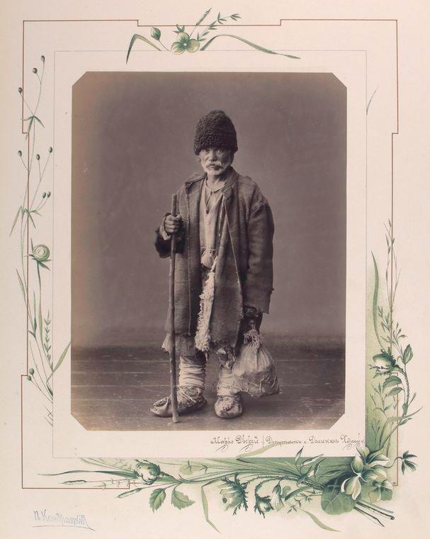 98-vidi-Kishineva-1889
