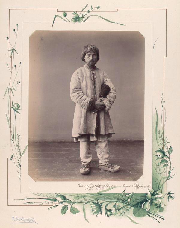 99-vidi-Kishineva-1889