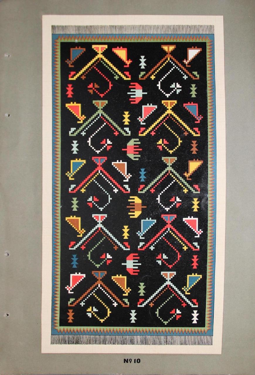 Albumul ornamentelor de covoare MD-page-013