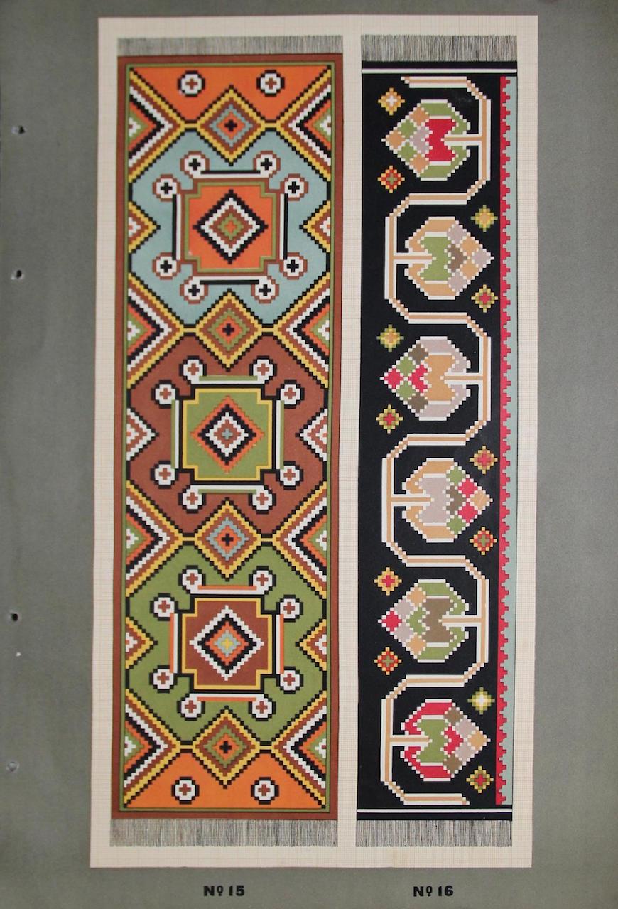 Albumul ornamentelor de covoare MD-page-018