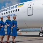Международные авиалинии Украины объявили скидки на перелеты из Кишинева через Киев